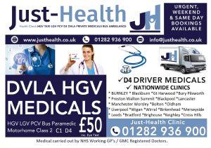 HGV Medical
